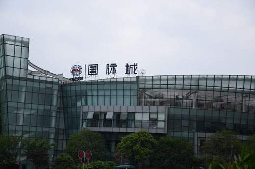 中国铁建国际城实景图