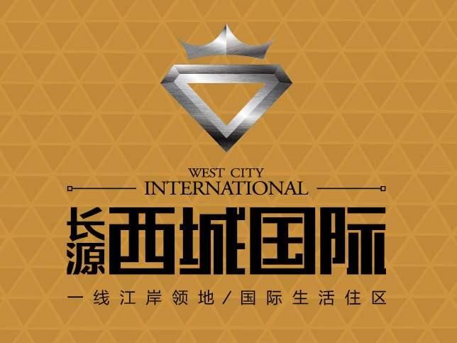 长源·西城国际效果图