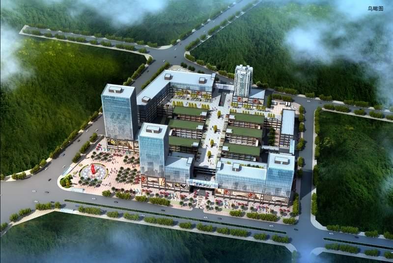 东城国际·智慧家居公园效果图