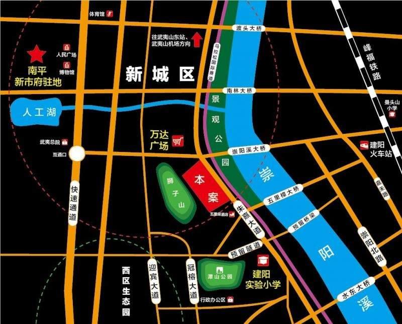 建阳山水名郡位置图