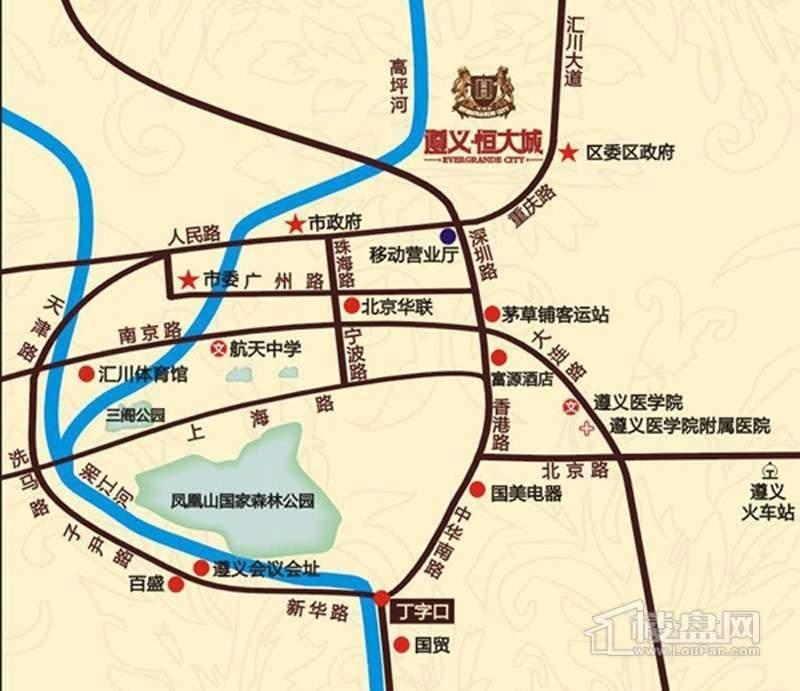 遵义恒大城3期位置图