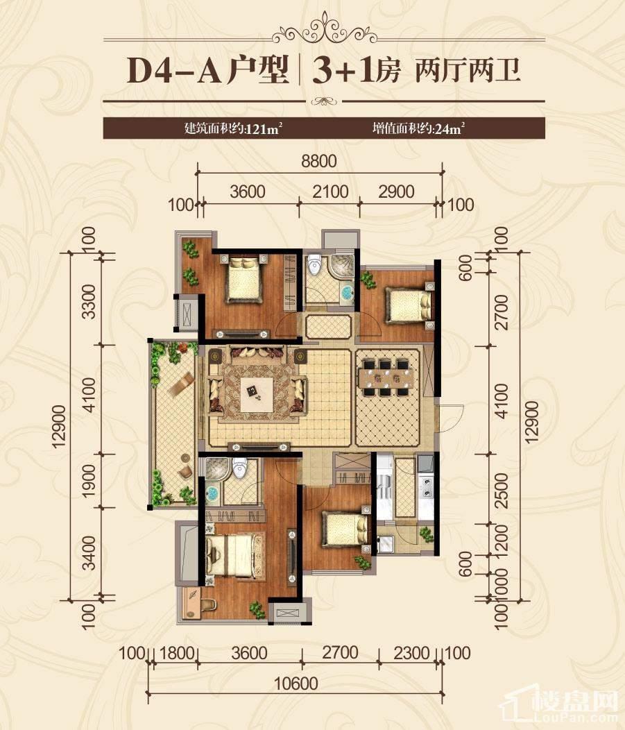 D4-A户型