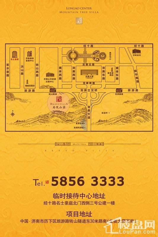 名悦山庄位置图