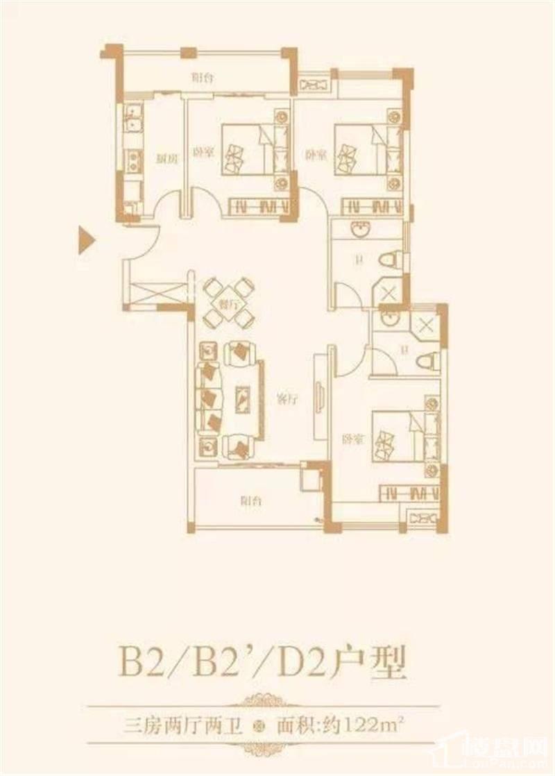 B2 D2户型