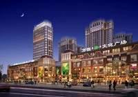 万恒·茶·文化广场