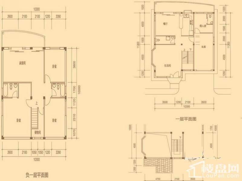 悦禧国际山庄英伦翠苑