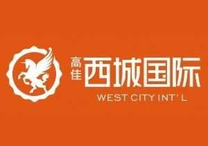建阳西城国际