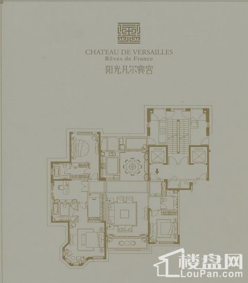 阳光凡尔赛宫户型图