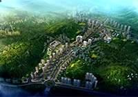 七星未来城