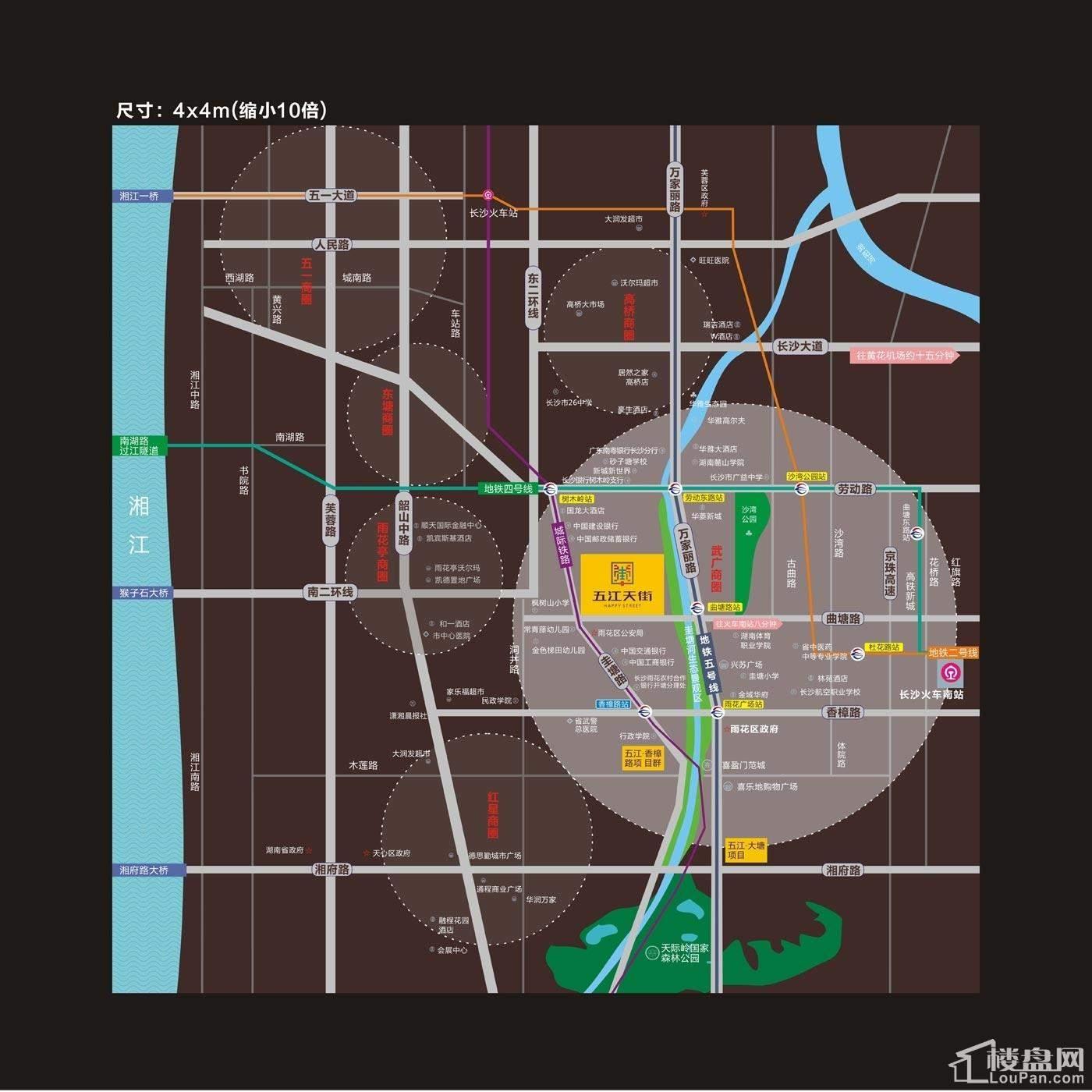 五江天街南区位置图