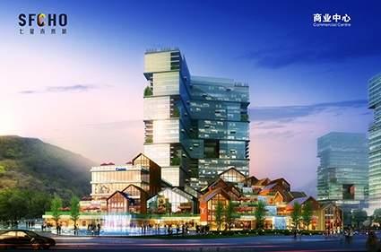 七星未来城实景图