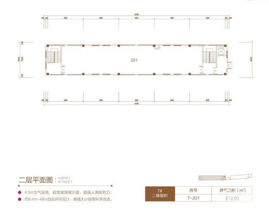 7#栋二楼户型平面图