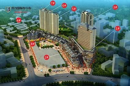 壹线国际步行街