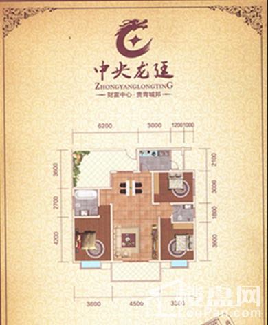 中央龙廷户型图