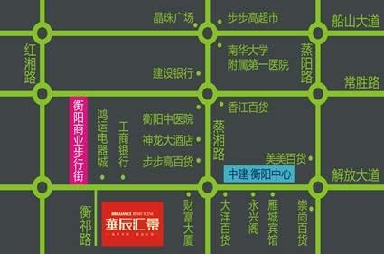 华辰汇景二期位置图