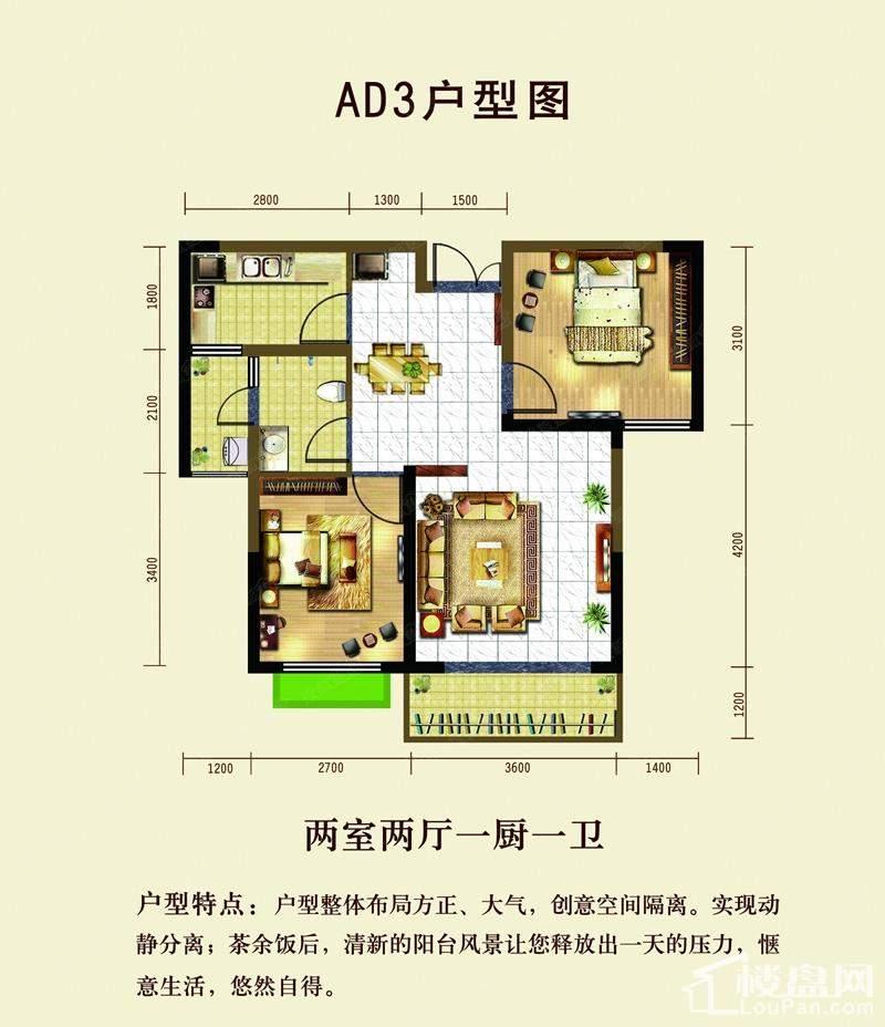 北尚华城户型图