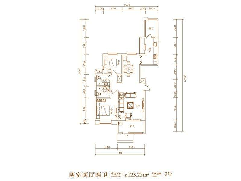 5号地2号楼标准层G1'户型
