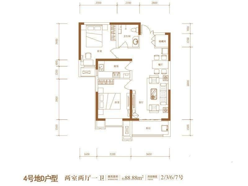 4号地2/3/6/7号楼标准层D户型