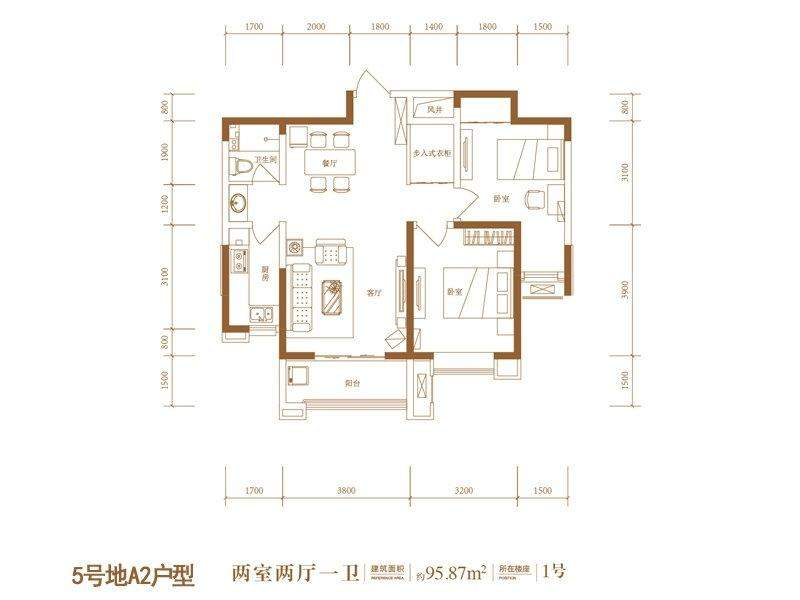 5号地1号楼标准层A2户型