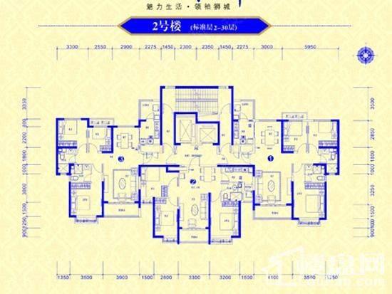 2号楼标准层(2-30层)