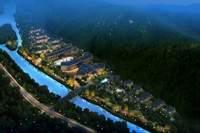 梵净山国际度假酒店