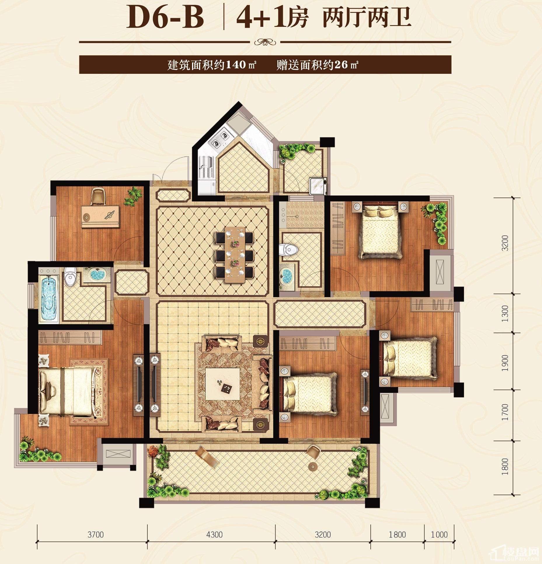 D6-B户型