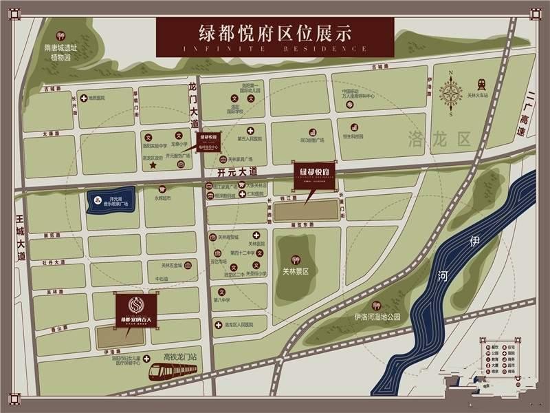 绿都悦府位置图