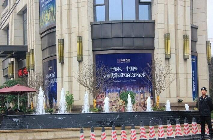 五江天街北区实景图
