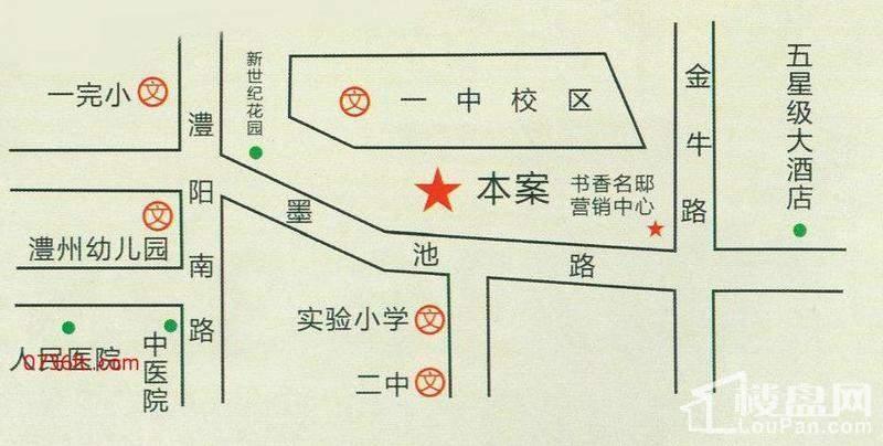 书香名邸交通图