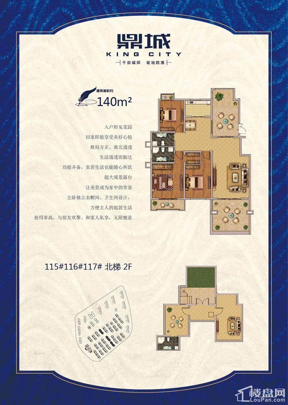 116#户型-