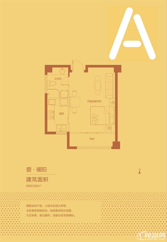 GATHER铂金公寓A-