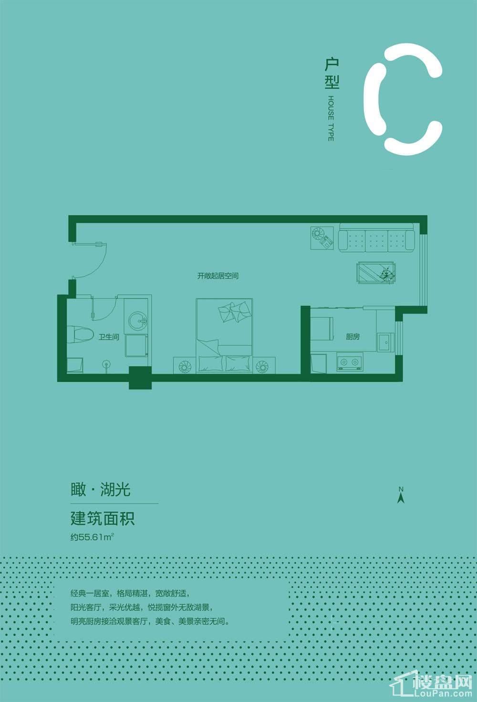 GATHER铂金公寓C-