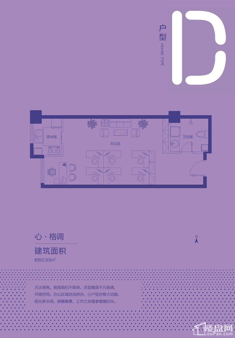 GATHER铂金公寓D-