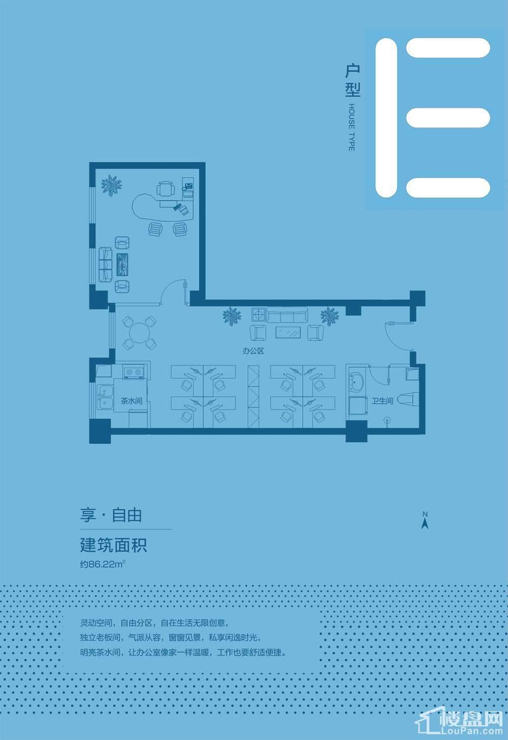 GATHER铂金公寓E-