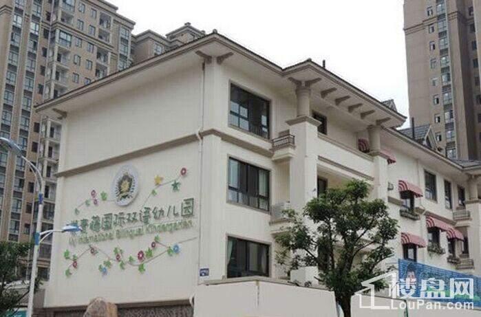 五江天街北区周边幼儿园