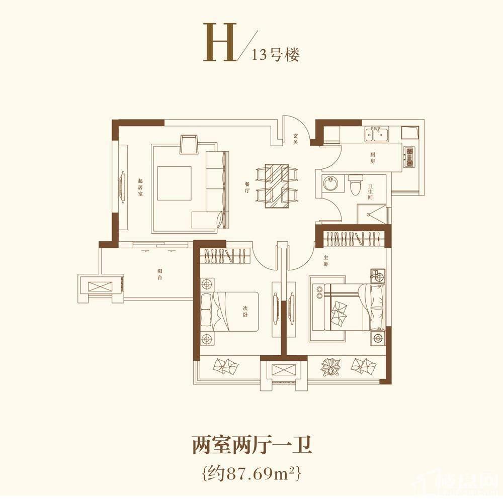 H-13号楼户型-