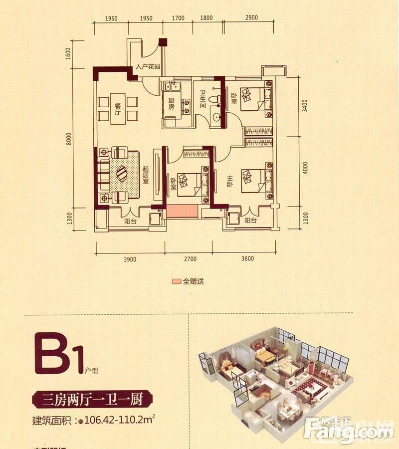 2#3#4#B1户型