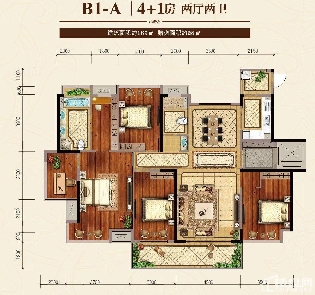 B1-A户型