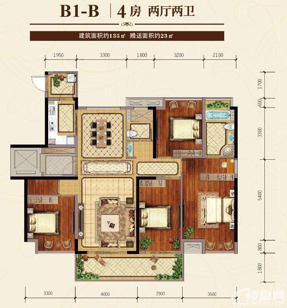 B1-B户型