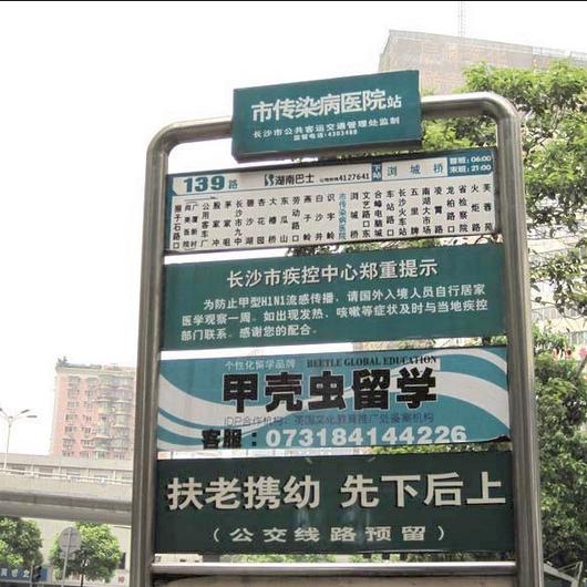 明城国际中心配套图