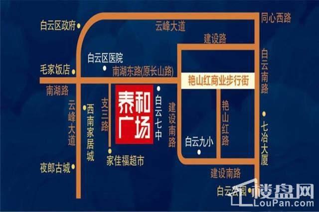 泰和广场位置图