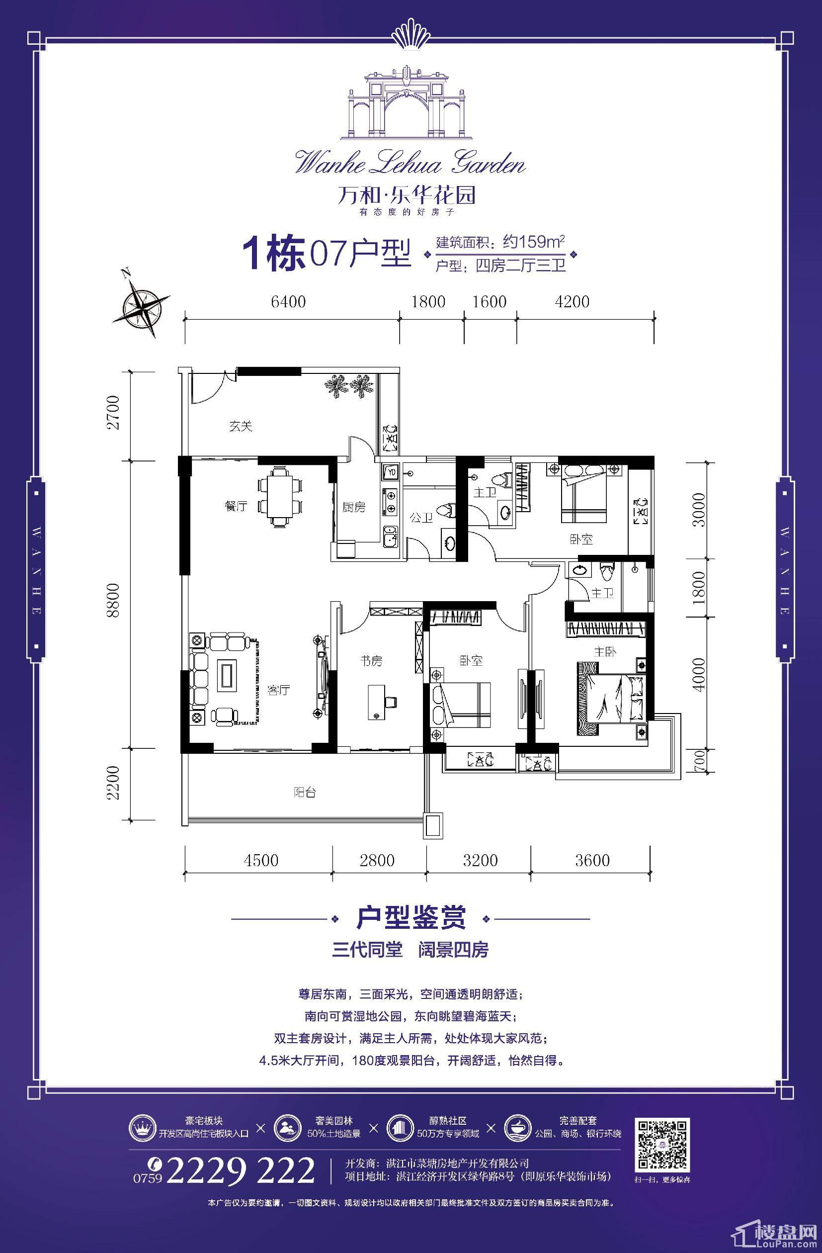 乐华n21v2 电路图