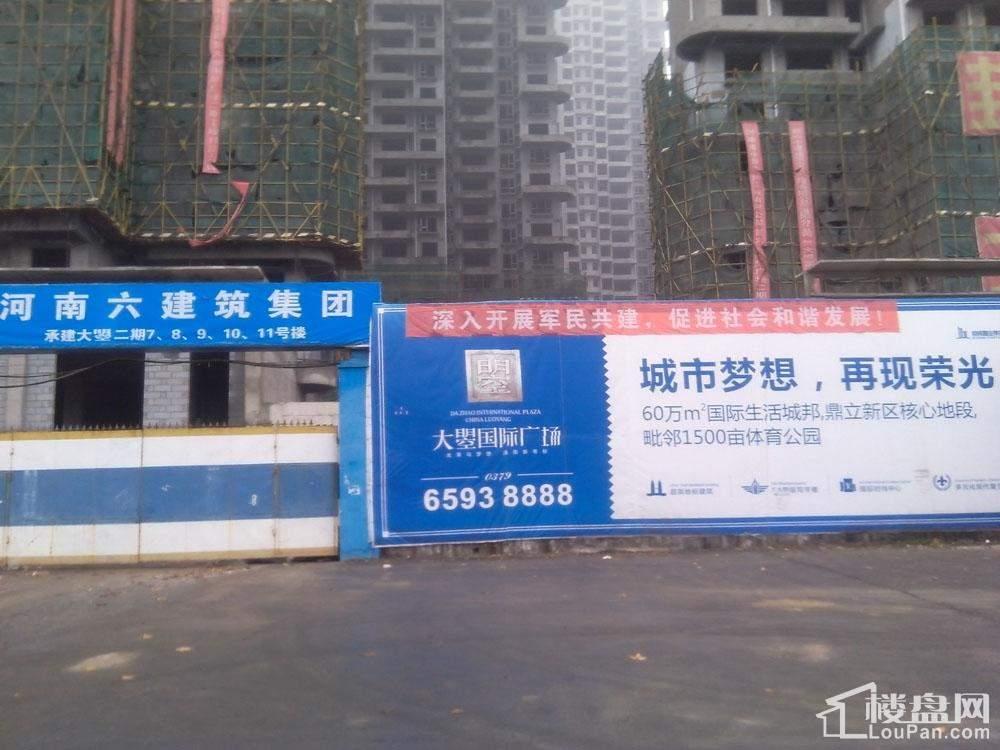 大曌国际广场项目实景