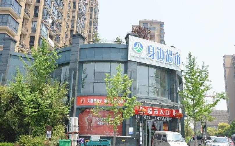 中国铁建江南国际城配套图