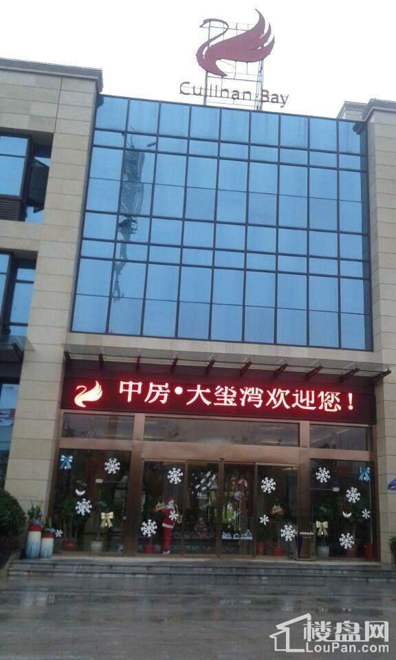 中房·天玺湾实景图