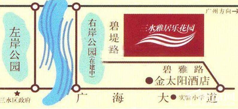三水雅居乐花园位置图