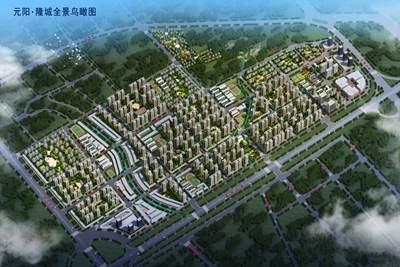 元阳隆城效果图