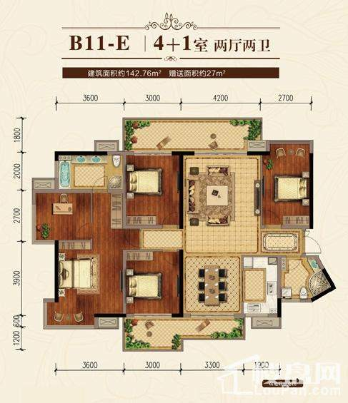 B11-E户型