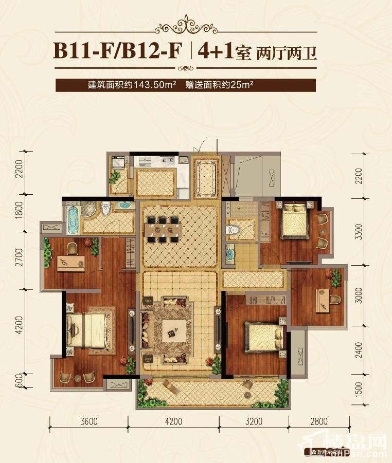 B11-F/B12-F户型
