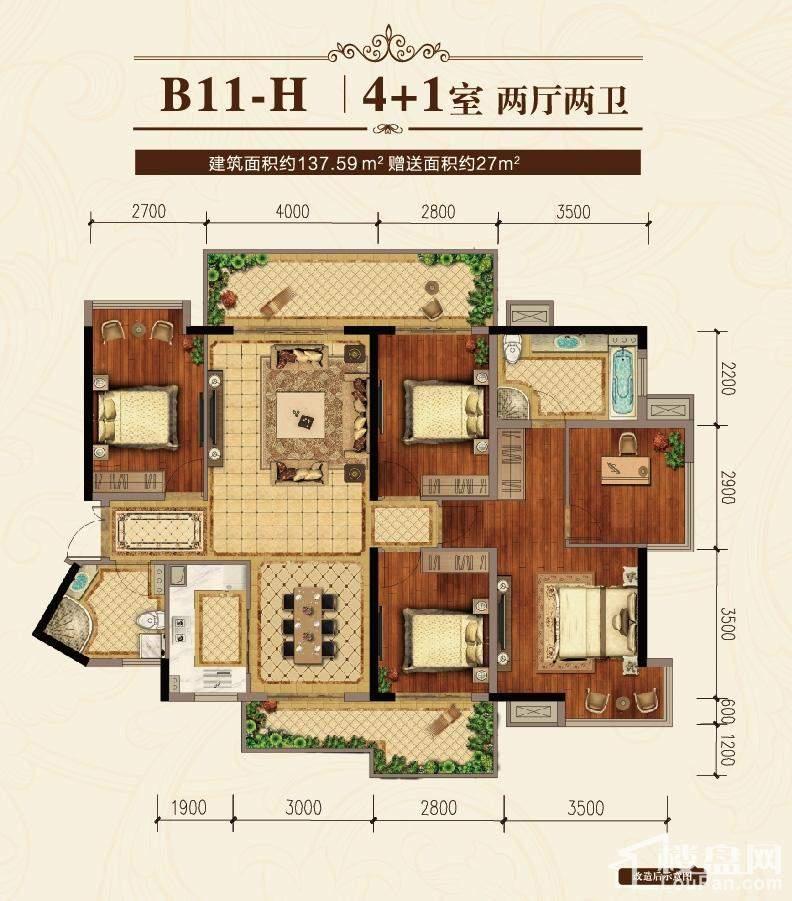 B11-H户型